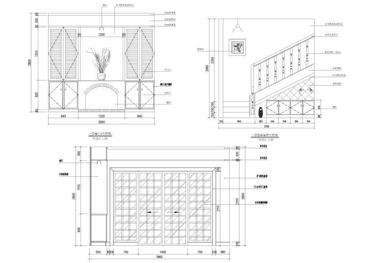现代风格别墅住宅室内装饰设计施工图-一层餐厅立面图
