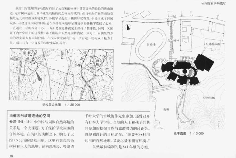 国外建筑设计详图-教育设施-国外建筑设计详图图集-教育设施 (4)