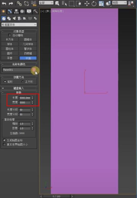 如何使用3D散布修改器建模制作不规则吊顶-图片1