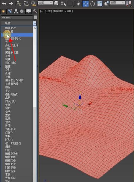 如何使用3D散布修改器建模制作不规则吊顶-图片7