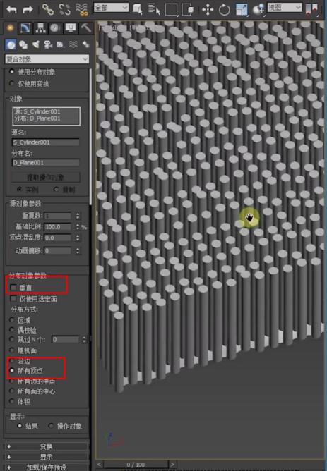 如何使用3D散布修改器建模制作不规则吊顶-图片12