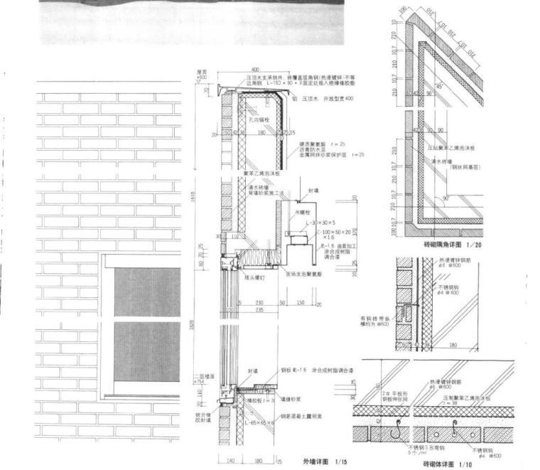 国外建筑设计详图-竹中工务店设计实例-国外建筑设计详图图集-竹中工务店设计实例 (2)