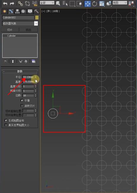 如何使用3D散布修改器建模制作不规则吊顶-图片15