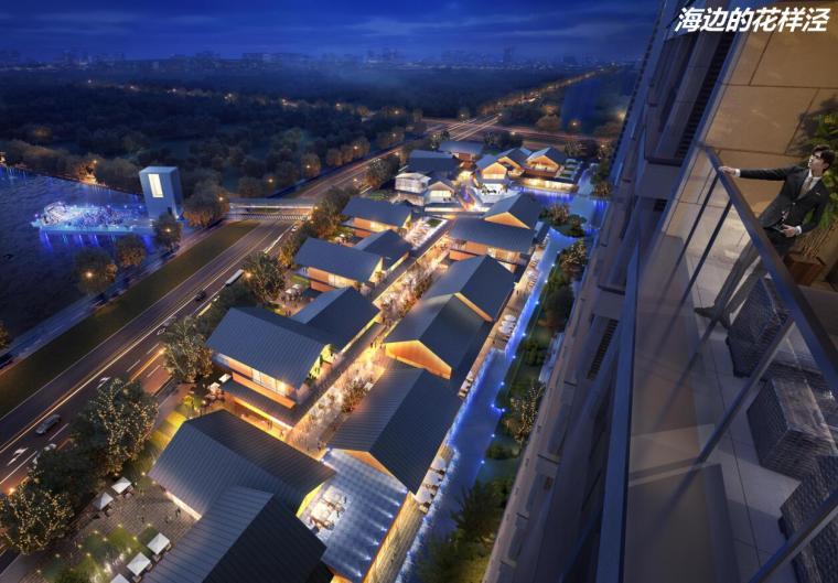 [江苏]现代滨水商业+住宅建筑方案设计-海边的花样泾效果图
