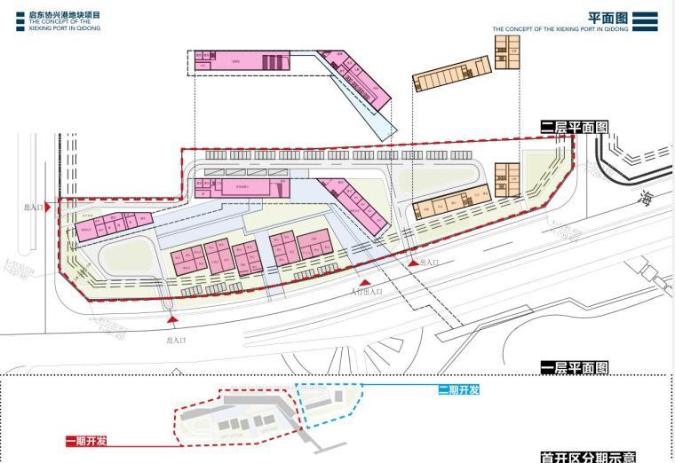 江苏现代风格叠拼别墅合院住宅建筑方案文本-平面图