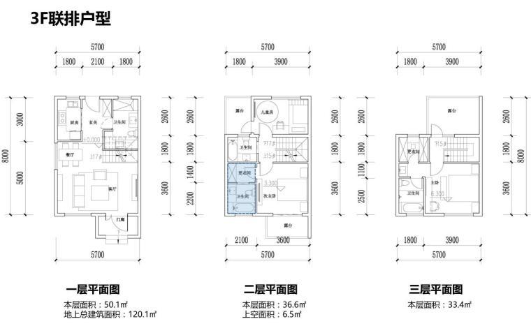 [江苏]现代滨水商业+住宅建筑方案设计-3F联排户型