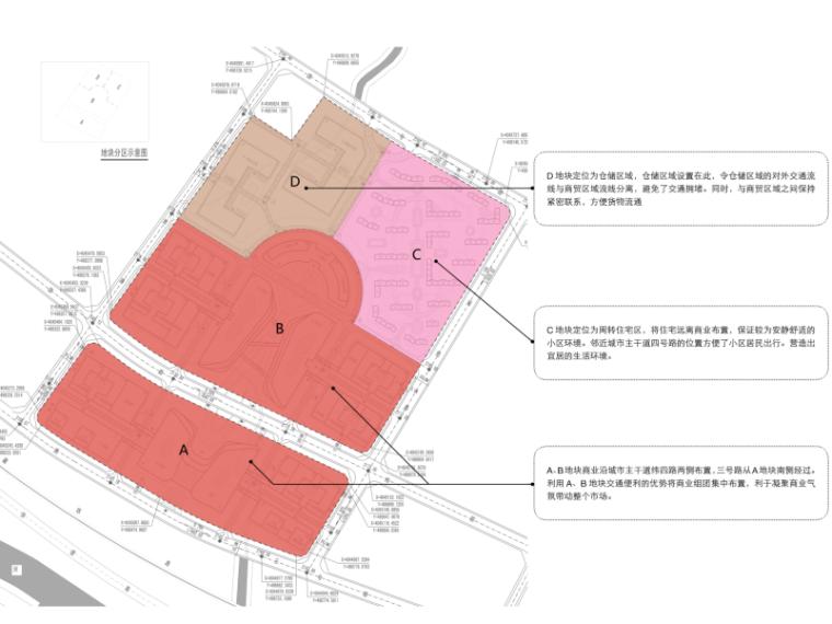 三榆国际商贸综合城修建性规划设计文本-地块分区示意图