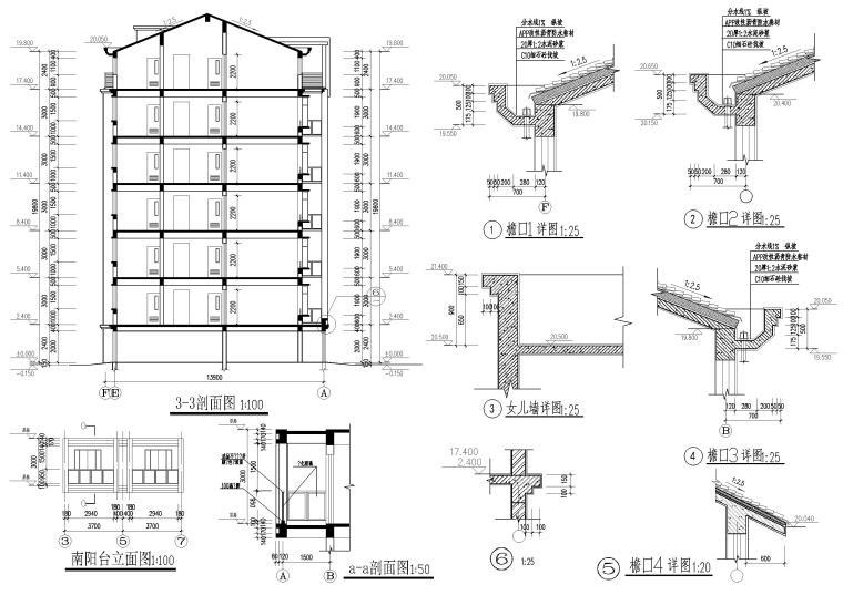 某七层单元式多层住宅建筑施工图纸-建筑节点剖面详图