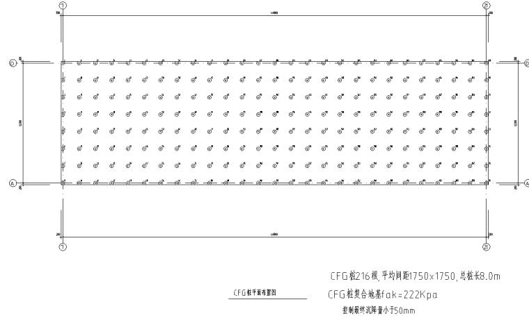 CFG桩复合地基+喷锚护坡图纸方案(附地勘)