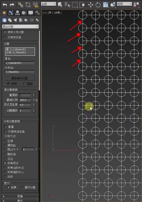 如何使用3D散布修改器建模制作不规则吊顶-图片13