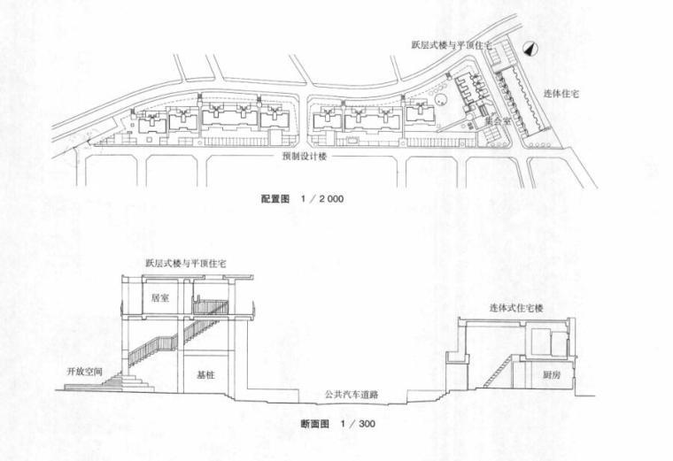 国外建筑设计详图图集-集合住宅 (2)