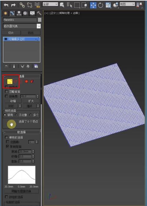 如何使用3D散布修改器建模制作不规则吊顶-图片3