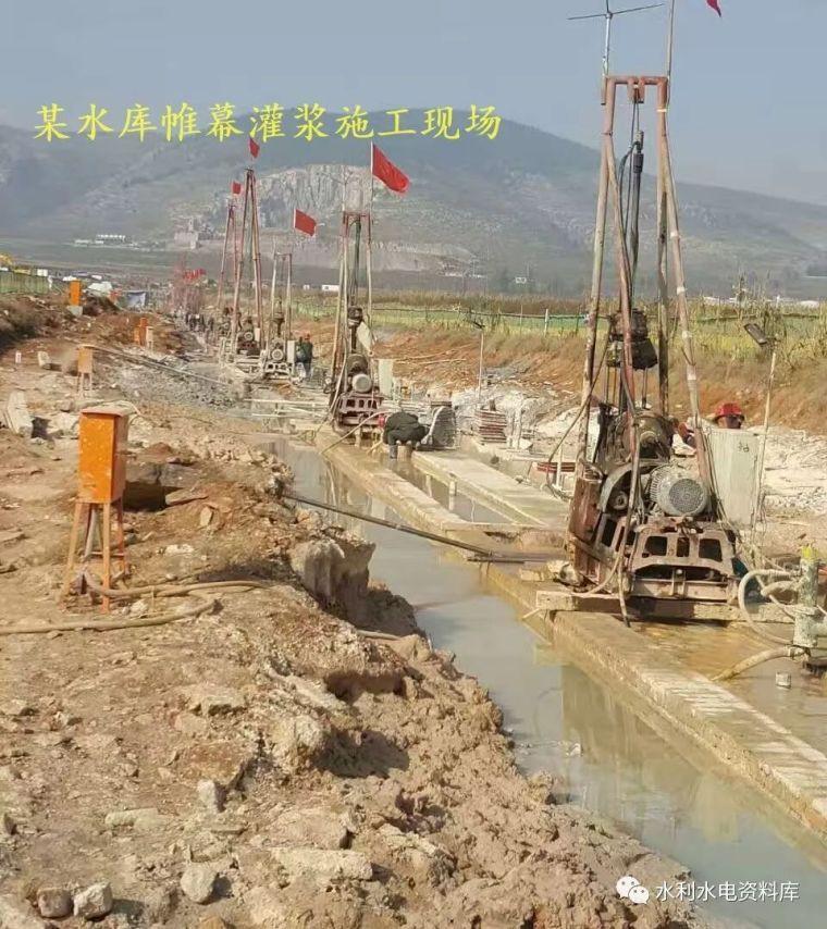 帷幕灌浆技术在水利工程方面的应用