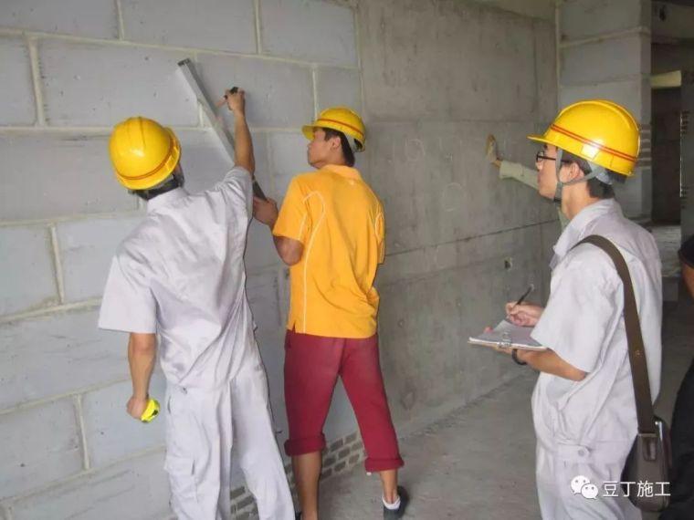 加气混凝土砌块施工标准做法,高清图文解读_56