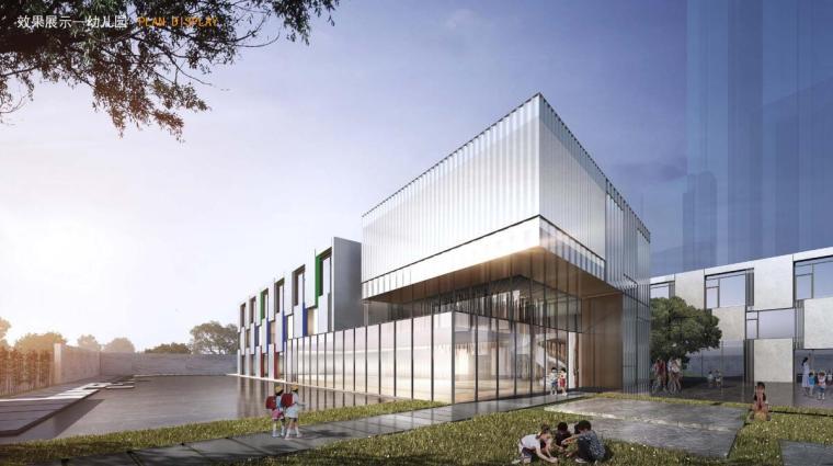 中梁现代风格示范区改幼儿园建筑方案设计