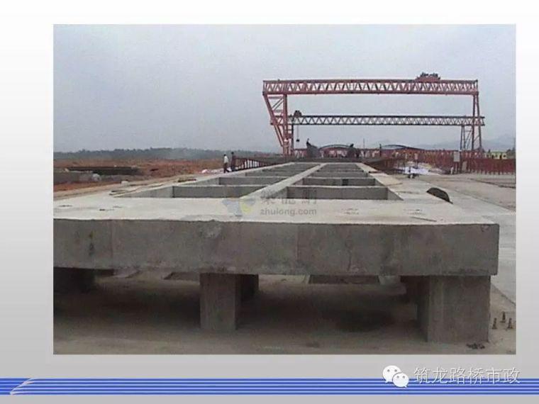 桥梁整孔箱梁预制施工工艺