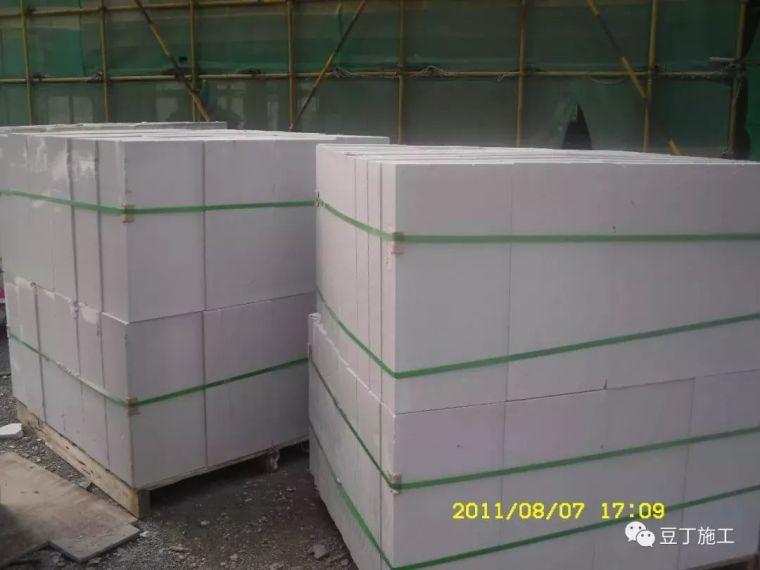 加气混凝土砌块施工标准做法,高清图文解读