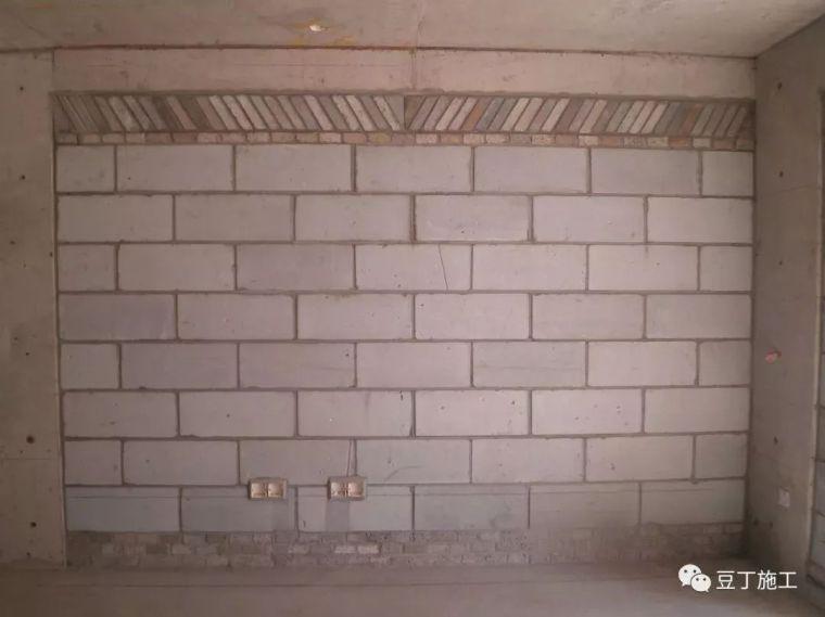 加气混凝土砌块施工标准做法,高清图文解读_5