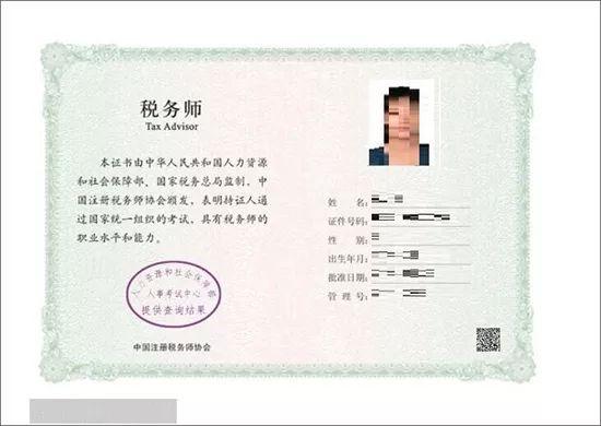 """""""注册安全工程师""""等证书,可以查询验证!_14"""