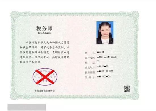 """""""注册安全工程师""""等证书,可以查询验证!_16"""