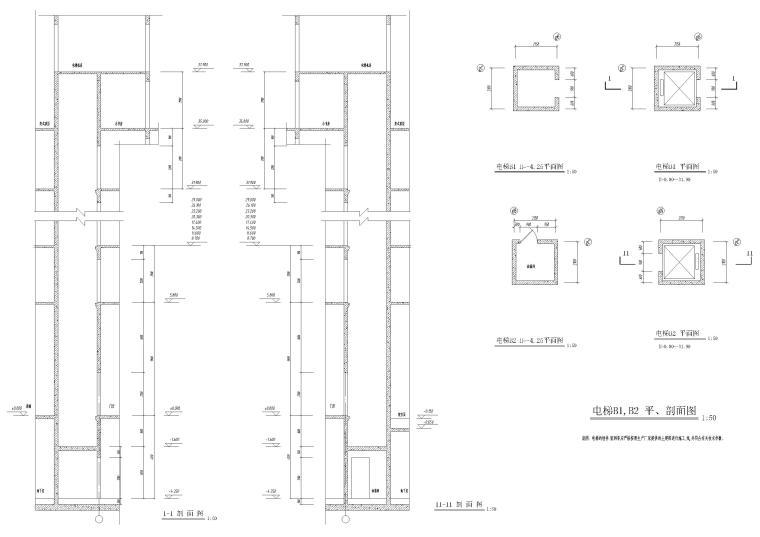 电梯B1,B2 平、剖面图