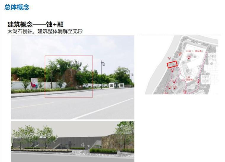 中航樾园展示示范区营造总结 (11)