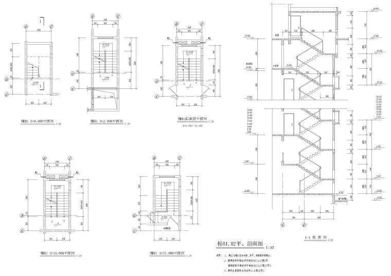 梯B1,B2平、剖面图