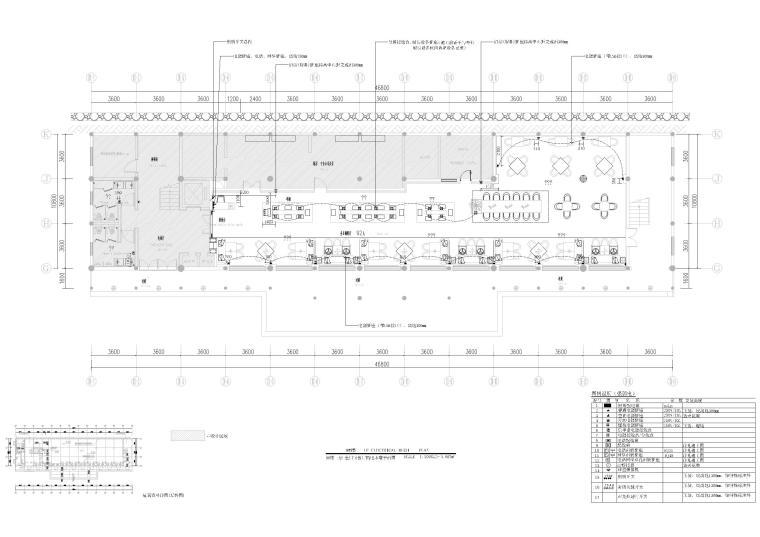 9#楼一层 全日制餐厅机电末端平面图