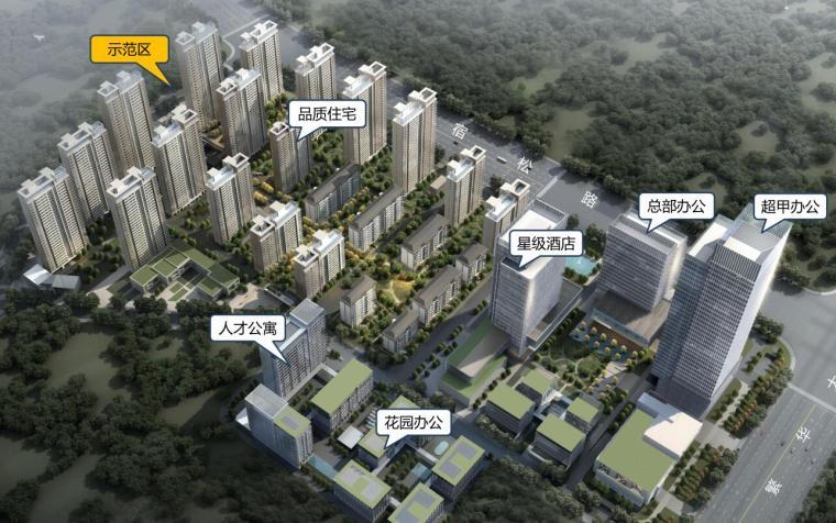 万科产融中心现代示范区建筑方案设计