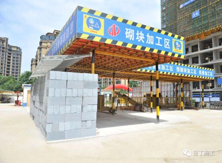 加气混凝土砌块施工标准做法,高清图文解读_7