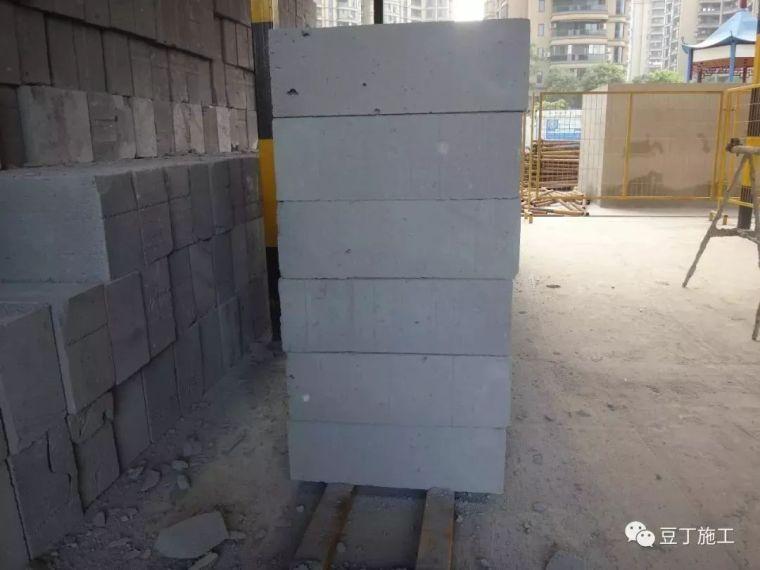 加气混凝土砌块施工标准做法,高清图文解读_11