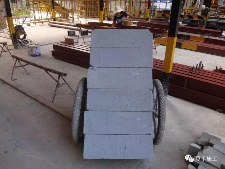 加气混凝土砌块施工标准做法,高清图文解读_12