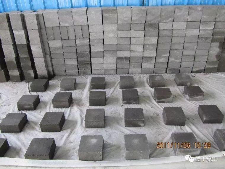 加气混凝土砌块施工标准做法,高清图文解读_15