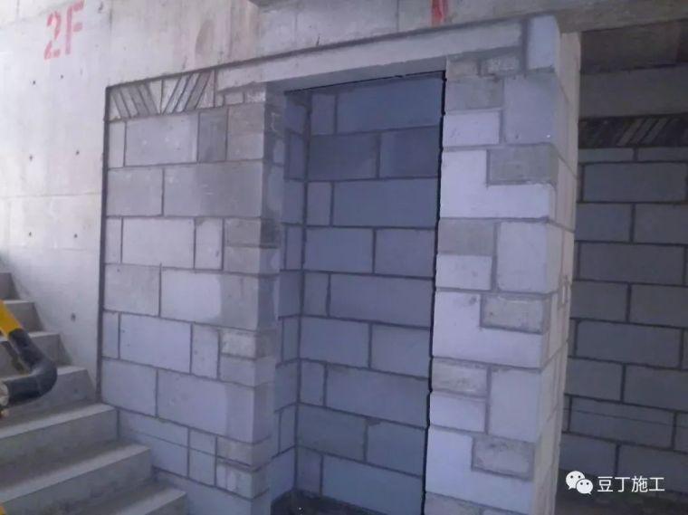 加气混凝土砌块施工标准做法,高清图文解读_23