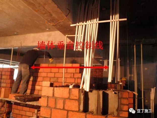 加气混凝土砌块施工标准做法,高清图文解读_27