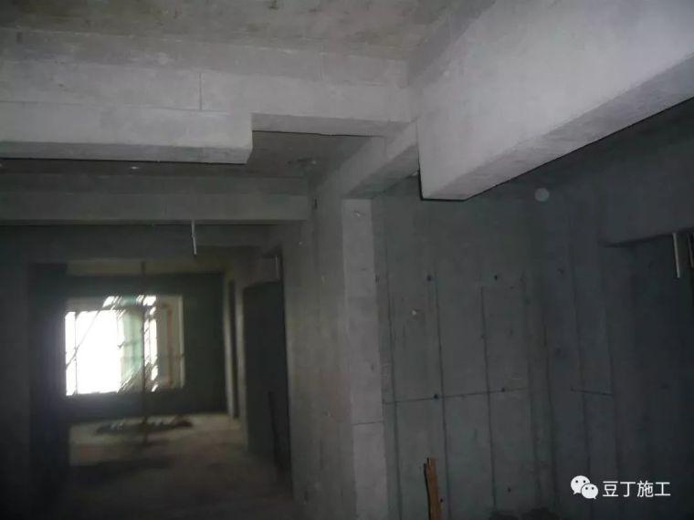 加气混凝土砌块施工标准做法,高清图文解读_33