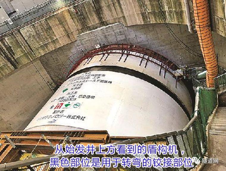日本七号线地下广域调节池采用13m级盾构机_3