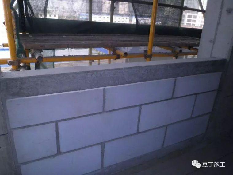 加气混凝土砌块施工标准做法,高清图文解读_41