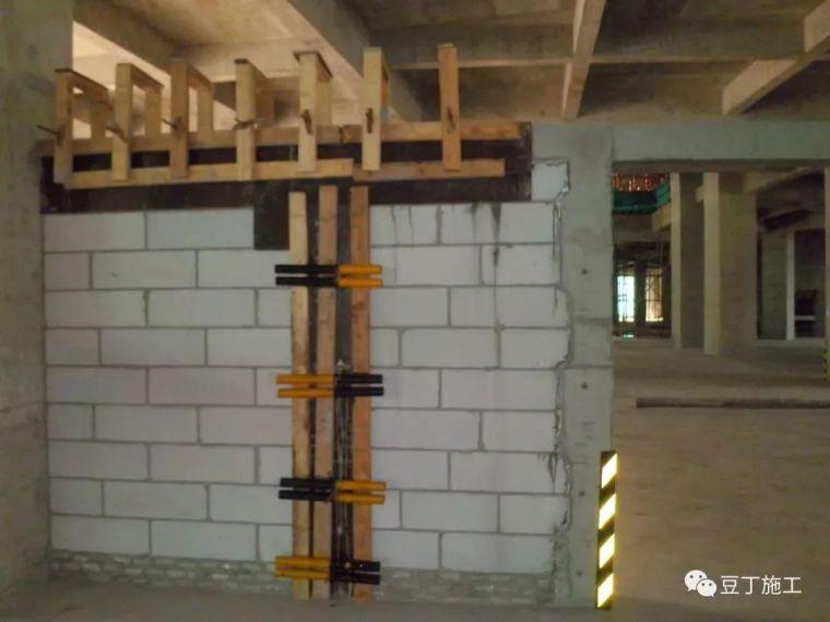加气混凝土砌块施工标准做法,高清图文解读_40