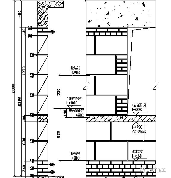加气混凝土砌块施工标准做法,高清图文解读_46