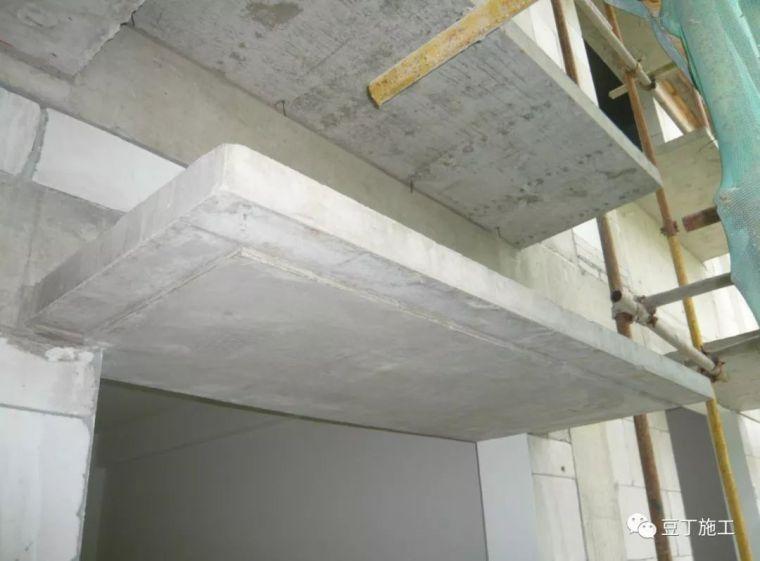 加气混凝土砌块施工标准做法,高清图文解读_45