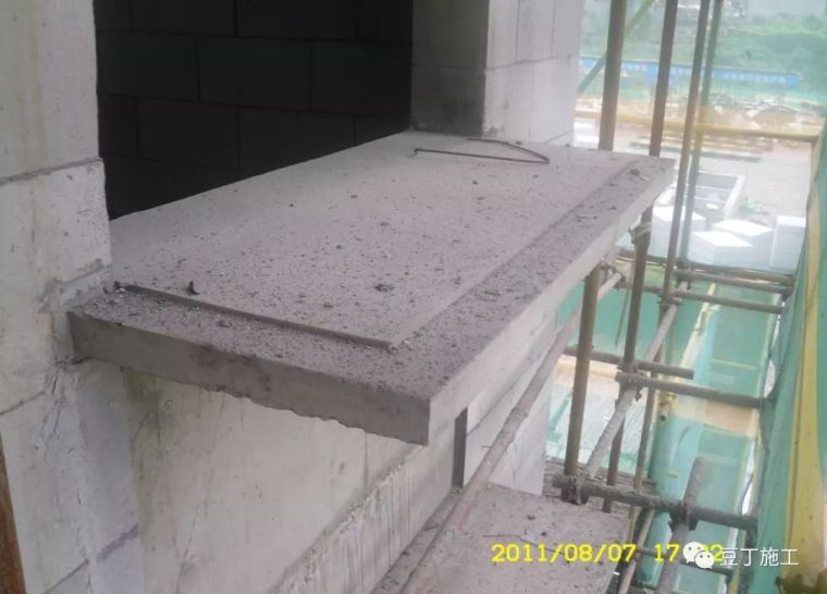 加气混凝土砌块施工标准做法,高清图文解读_44