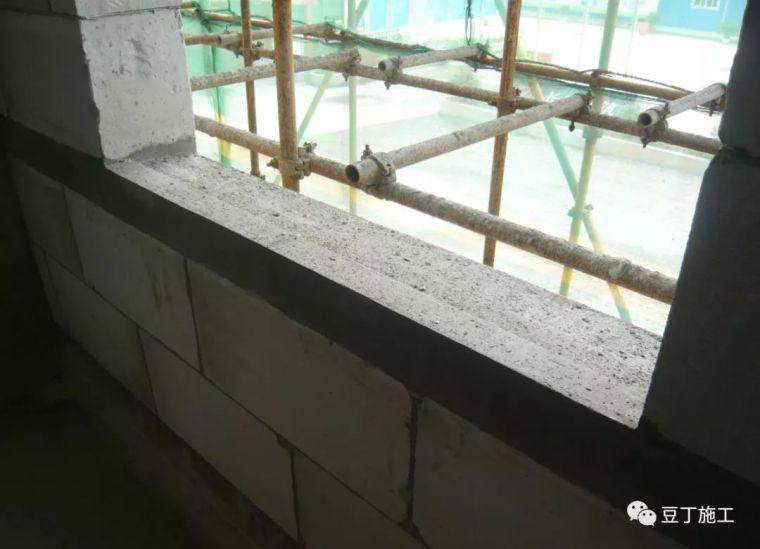 加气混凝土砌块施工标准做法,高清图文解读_43