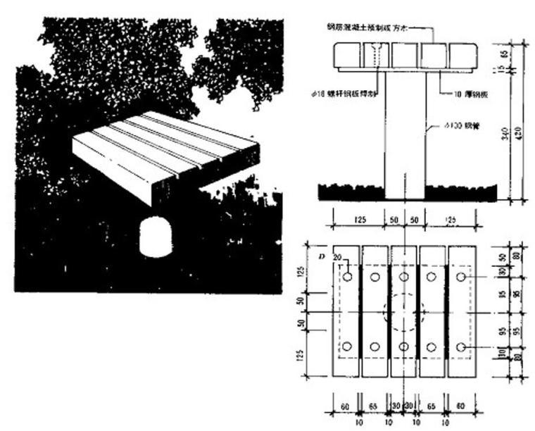 园林景观小品设计(PPT+138页)-园林景观小品设计 (8)