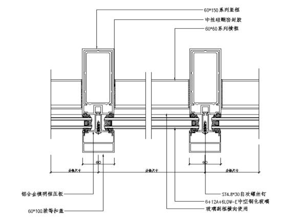 建筑工程装饰装修玻璃幕墙工程方案介绍