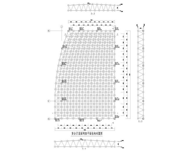 某酒店屋顶双层平板网架结构施工图(CAD)