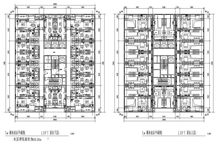 LOFT办公公寓楼户型设计图