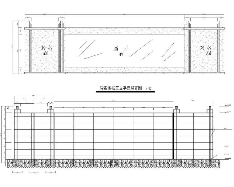 某公司广告牌钢结构施工图(CAD)