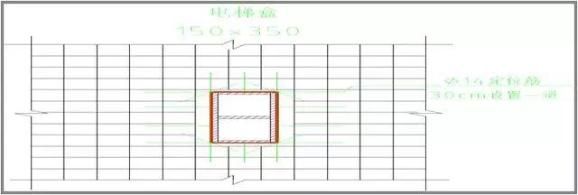 模板工程施工质量标准化图册,高清大图!_28