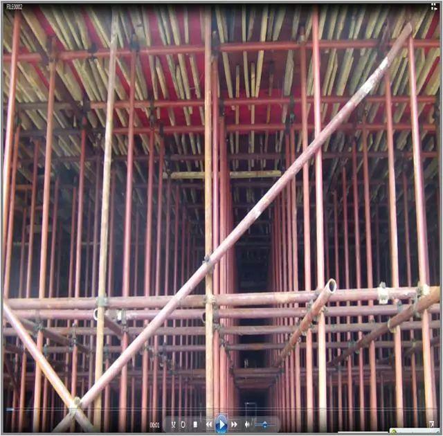 模板工程施工质量标准化图册,高清大图!_32